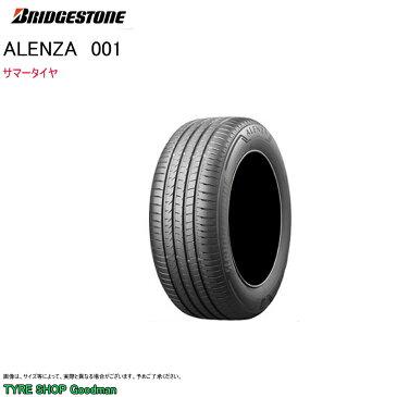ブリヂストン 285/50R20 112V アレンザ 001 サマータイヤ (オンロード)(4WD SUV)(20インチ)(285-50-20)