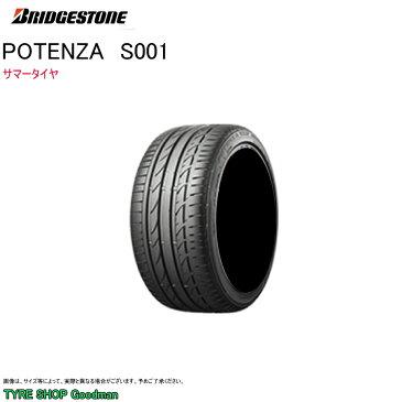 ブリヂストン ランフラット 225/45R19 92W ☆ S001 ポテンザ BMW X1 (F48) サマータイヤ (乗用車用)(19インチ)(225-45-19)