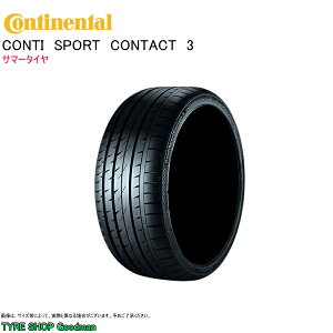 CONTINENTAL?Conti?Sport?Contact?5