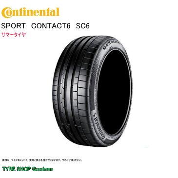 コンチネンタル 255/35R19 (96Y) XL スポーツコンタクト6 SC6 サマータイヤ (スポーツ)(乗用車用)(19インチ)(255-35-19)