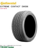 CONTINENTAL・EXTREME・CONTACT・DWS06