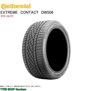 コンチネンタル 285/30R22 101Y XL DWS06 エクストリームコンタクト サマータイヤ (オンロード)(4WD SUV)(22インチ)(285-30-22)