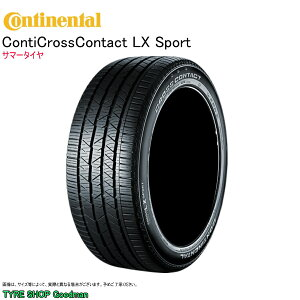 CONTINENTAL?Conti?Cross?Contact?LX?Sport