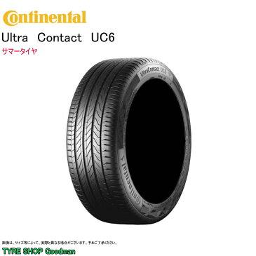 コンチネンタル 205/50R16 87V UC6 ウルトラ コンタクト サマータイヤ (コンフォート)(スポーツ)(乗用車用)(16インチ)(205-50-16)