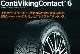 Continental・Conti・Viking・Contact6