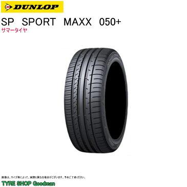 ダンロップ 285/45R19 111W XL マックス 050+ for SUV SPスポーツ サマータイヤ (オンロード)(4WD SUV)(19インチ)(285-45-19)