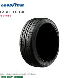 GOODYEAR・EAGLE・LS・EXE