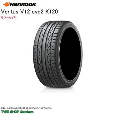 ハンコック 235/35R19 91Y XL K120 V12エボ2 ベンタス サマータイヤ (スポーツ)(乗用車用)(19インチ)(235-35-19)
