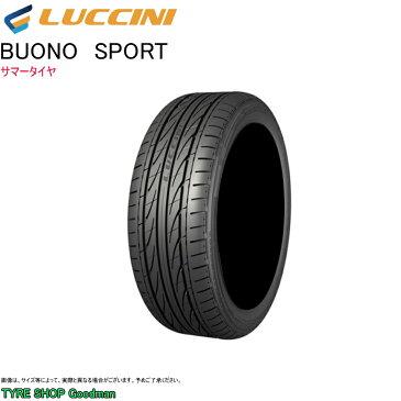 ルッチーニ 195/45R16 84V XL ブォーノ スポーツ サマータイヤ (スポーツ)(乗用車用)(16インチ)(195-45-16)