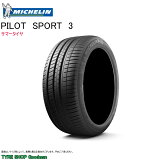 MICHELIN・Pilot・Sport・3