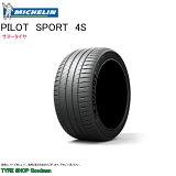 MICHELIN・Pilot・Sport・4S