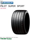 MICHELIN・Pilot・Super・Sport