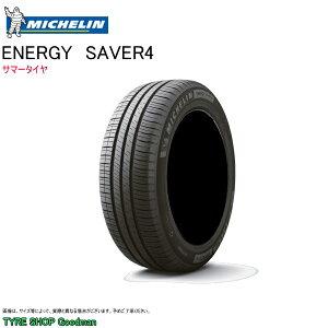 MICHELIN?ENERGY?SAVER4