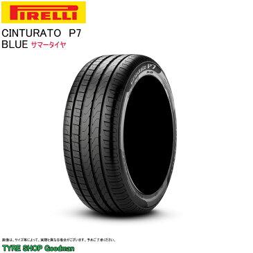 ピレリ 215/55R16 97W P7 ブルー チントゥラート サマータイヤ (低燃費)(乗用車用)(16インチ)(215-55-16)