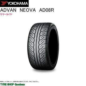 ヨコハマ 275/30R19 92W ネオバ AD08R アドバン サマータイヤ (スポーツ)(乗用車用)(19インチ)(275-30-19)