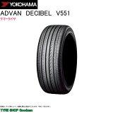 YOKOHAMA・ADVAN・DECIBEL・V551