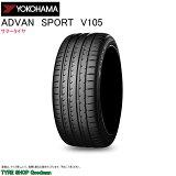 YOKOHAMA・ADVAN・SPORT・V105S