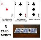 自転車ブルーバック3カードモンテマジックトリック Bicycle Blue Back 3 Card Monte Magic Trick