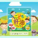 子ども 子供サプリメント こども肝油ドロップグミ バナナ風味 100粒 ユニマットリケン 3個セット 送料無料 3