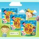 子ども 子供サプリメント こども肝油ドロップグミ バナナ風味 100粒 ユニマットリケン 3個セット 送料無料 2