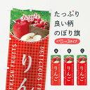 【セット商品】3m・3段伸縮のぼりポール(竿)付 のぼり旗 スリムのぼり クリスマスケーキご予約承ります。 表示:クリスマスケーキご予約承ります。 (イラスト) (5072)