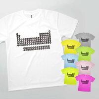 Tシャツ 元素記号 フロントプリント