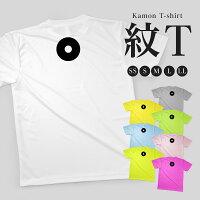 Tシャツ 蛇の目 加藤清正家紋 バックプリント