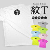 Tシャツ 大谷吉継家紋