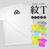 Tシャツ 持ち合い七宝