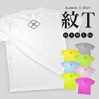 Tシャツ 総陰の花菱 バックプリント
