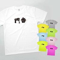 Tシャツ 門番 異名