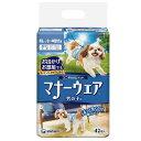 【4980円以上送料無料】ユニチャーム マナーウェア 男の子用 Mサイズ 小-中型犬用 42枚【マナーウェア】※メーカー都合によりパッケージ、デザインが変更となる場合がございます