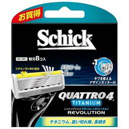 【メール便可】シック クアトロ4チタニウムレボリューション 替刃8コ入