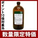 生活の木 ベルガモット 精油 フロクマリンフリー (ベルガプテンフリー) 1000ml