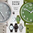 グレー再入荷!【P5%還元】 腕時計 レディース メンズ キッズ 腕時計 カーキ グレー ブラック ...