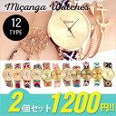 【2本セット】【送料無料】ミサンガ ウォッチ 腕時計 時計 ブレスレット かわいい レディース ボヘ...