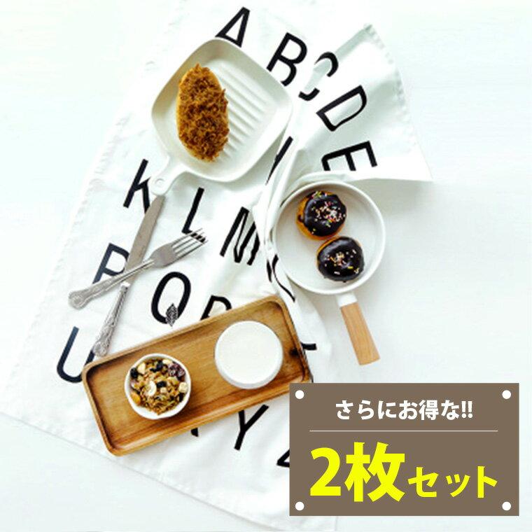配膳用品・キッチンファブリック, ふきん・カウンタークロス P5 8M26