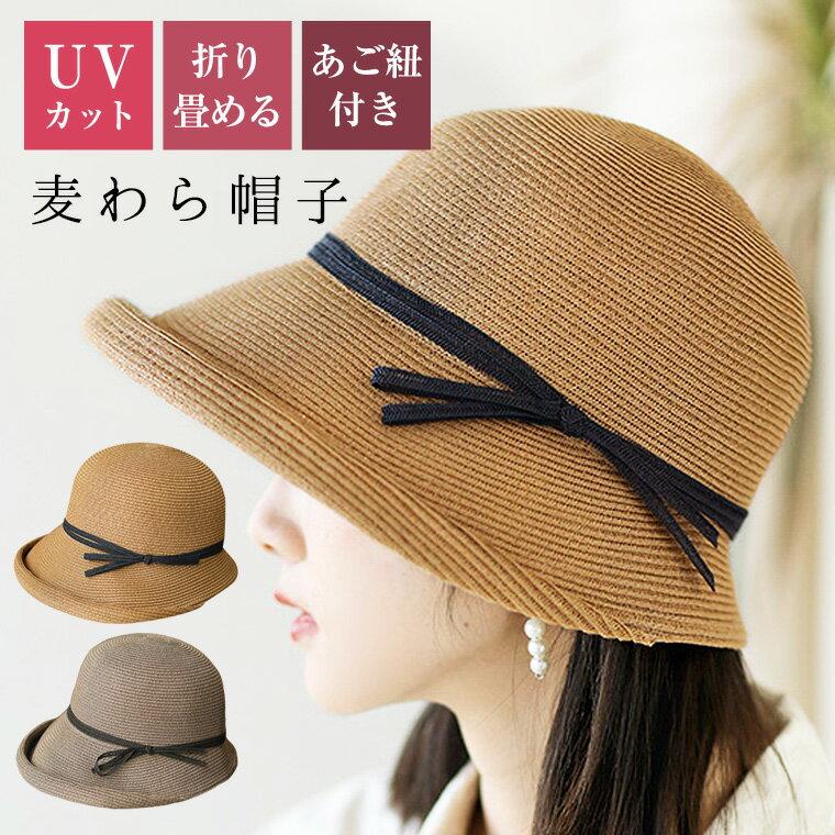レディース帽子, 麦わら帽子  UV 8Y06