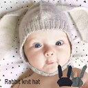 在庫限りの大特価!ニューボーンフォト ベビー帽子 ベビー 帽子 うさぎ うさ耳 ニット帽 アウトレット セール 送料無料 秋冬 かわいい ウサ耳 耳付き 赤ちゃん ベビー ウサギ 黒 コスプレ うさ耳 8C53 sale 1