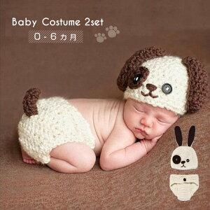 21aa88257b88b ベビー服 コスチューム 干支 着ぐるみ 送料無料 赤ちゃん コスプレ 犬 わんわん ニット 毛糸 動物 安い 可愛い 2