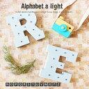 アルファベット ライト 電池式 N~Z 木製 送料無料 安い マーキーライト ランプ 照明 北欧 ディスプレイ オブジェ インテリア 雑貨 instagram SNS パーティー 子ども部屋 おもちゃ ウェディング 誕生日 ギフト プレゼント 8K91 sale