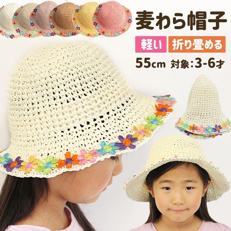 帽子, 麦わら帽子  8X04