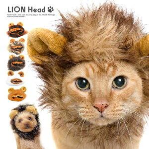 ペットかつら 帽子 ライオン ...