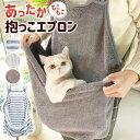 【マルカン】お散歩ボトルトップ ブルー(猫)【当日発送可】