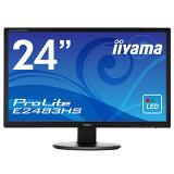 iiyama ProLite E2483HS-B1 24型 WLEDバックライト搭載 ワイド液晶ディスプレイ