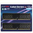 CFD W4U2400PS-4G Panram DDR4-2400 デスクトップ用メモリ 288pin DIMM 4GB 2枚組