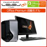 [Office Premium付] iiyama Lev-C122-i5-LNSSM [Windows 10 Home] モニタ、マウス、キーボード別売 Core i5-7400/8GB/240GB SSD/GeForce GTX1060 ゲーミング PC