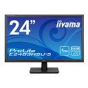 iiyama ProLite E2483HSU-5 E2483HSU-B5 24型ワイド液晶ディスプレイ USBハブを装備