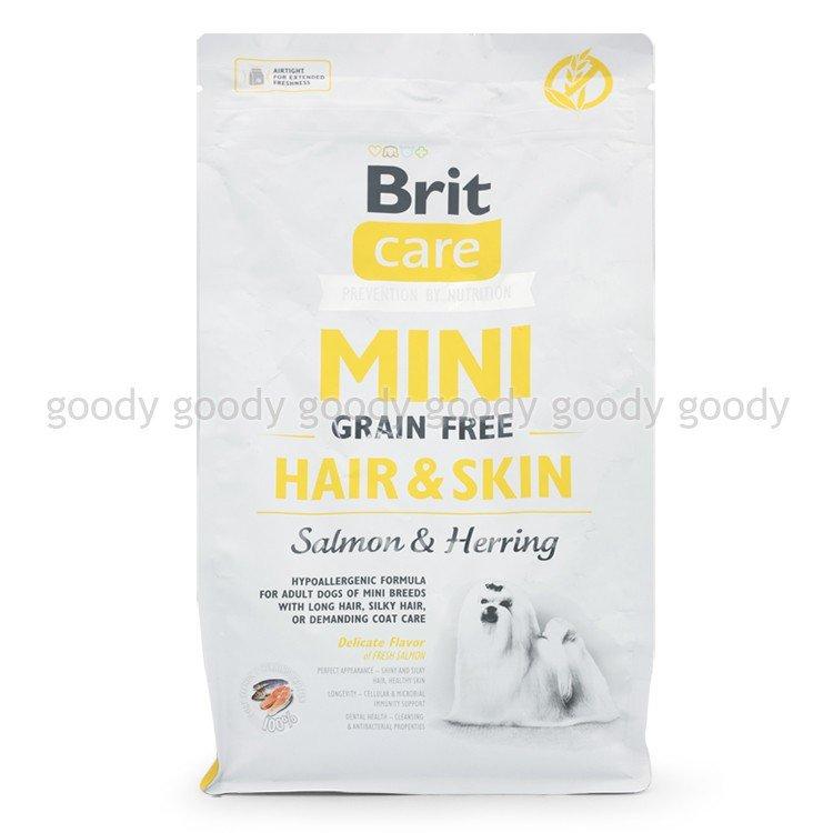 ドッグフード・サプリメント, ドッグフード Brit care 2kg