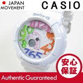 CASIO BABY-G (カシオ ベビーG) BGA-131-7B3/BGA131-7B3 Neon Dial Series ネオンダイアル ホワイト×マルチインデックス レディースウォッチ 腕時計 【あす楽対応】